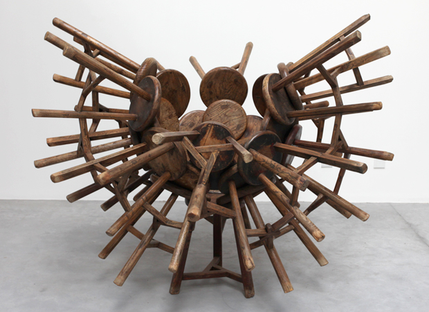 Identity Image And Art Exhibitions From Ai Weiwei And